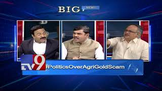 War of words between Vishnu Vardhan Reddy and Kutumba Rao over Agri Gold scam