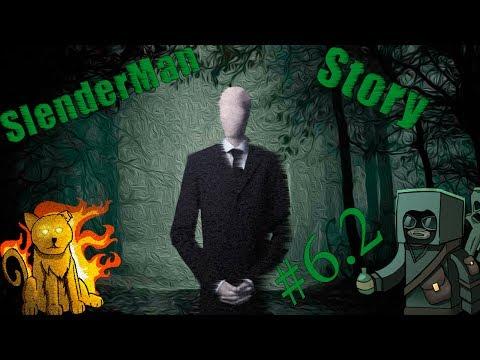 SlenderMan Story #6.2: Личный зомби! [Minecraft] (ПЕРЕЗАЛИВ)