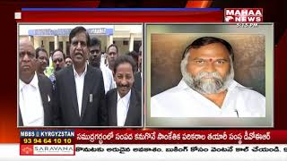 Court Issue Bail To Congress Senior Leader Jagga Reddy