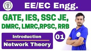 6:00 PM |  Electrical by Ramnivas Sir | Day #1 | Introduction of Network Theory