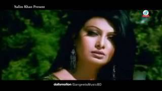 Tomar Amar Dekha Hobe   S I  Tutul Music Video