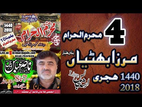 Live majlis ashra muharram 2018.19zakir nasir abbas notak 4 muharam mirza bhattian thumbnail