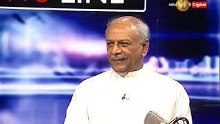 NEWSLINE TV1 Dinesh Gunawardena on better governance with Faraz