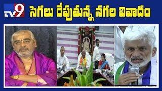 TTD Controversy : YCP Vijay Sai Reddy adds political twist