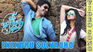 download lagu Enendru Solvadho Full  Song  Om Shanthi Om gratis