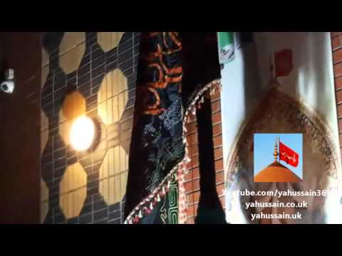 Aamade Muharram Alam Kushi Maulana Qambar Ali Rizvi Idaara-e-Maarifa Birmingham (UK)