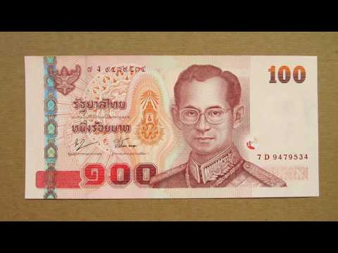 100 Thai Baht Banknote (Hundred Thai Baht / 2005), Obverse and Reverse