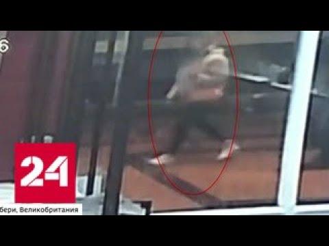 Скрипали сделали свое дело и пропали - Россия 24