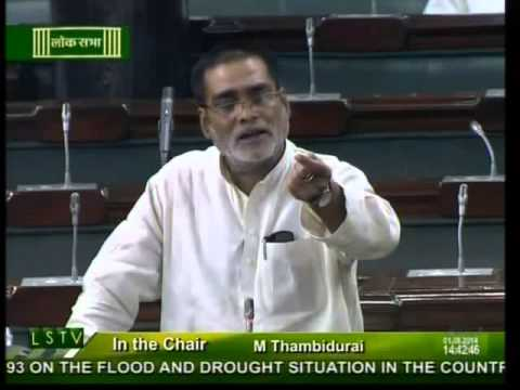 Lok Sabha: Flood and drought situation in the country: Shri Ram Kripal Yadav:  01.08.2014