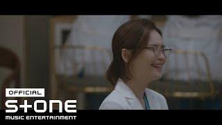Download [슬기로운 의사생활 시즌2 OST Part 3] 장범준 (JANG BEOM JUN) - 나는 너 좋아 (I Like You) Mp3/Mp4