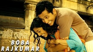 Download Boba Rajkumar (Song) - Hercules | Releasing 29th August | Parambrata | Paoli | Arijit Singh 3Gp Mp4