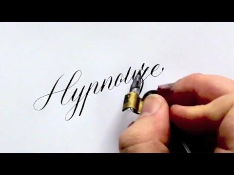 Мастер-каллиграф Sebastian