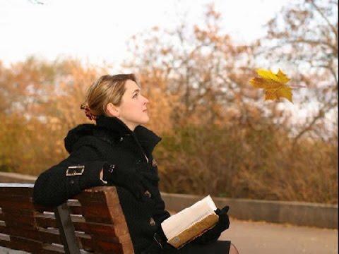 Песни дворовые - Падают листья