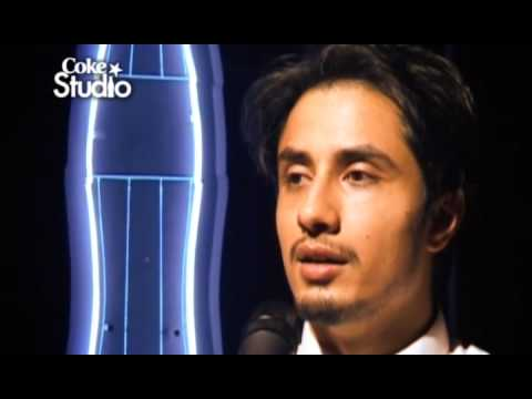 Nahi Ray Nahi Ali Zafar - BTS Coke Studio Pakistan Season 2