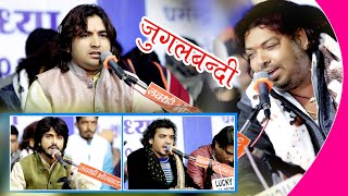 क्या शानदार जुगलबंदी भजन !! अनिल सेन,कालुराम बिखरनिया,अर्जुन राणा,नरेश प्रजापति ! ढ़ीकारड़ी माता Live