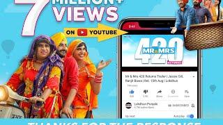 Mr & Mrs 420 Returns Trailer | Jassie Gill, Ranjit Bawa | Rel. 15th Aug | Lokdhun
