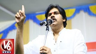 Pawan Kalyan: Jana sena To Contest From Telangana And AP In 2019 Elections