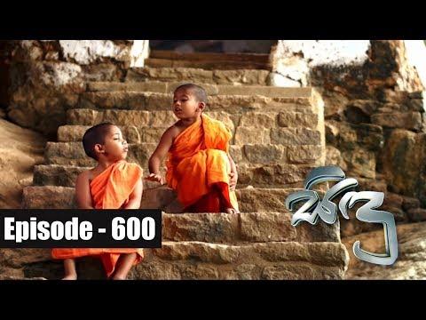 Sidu | Episode 600 23rd November 2018