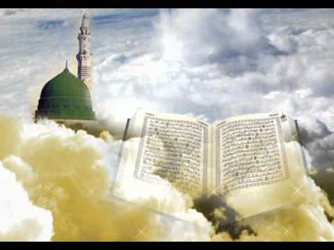 055 Surah Al-rahman Full With Hindi Translation video
