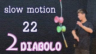 [Slow motion 22] 2dia 台南大屠殺 Tainan-cide