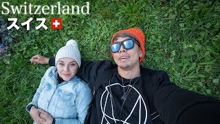 1週間スイスの旅遂に始まる!【生涯住みたいと思う国No`1】Day start in  Switzerland!