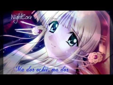 NightCore ~ Ma dor ochii, ma dor
