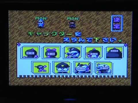 Blast from the Past: Mega Bomberman (Sega Genesis) Review
