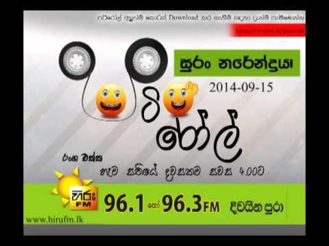 Hiru Fm - Pati Roll Suran Narendraya - 15th September 2014