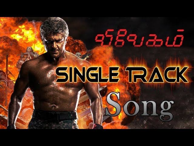 Official: Vivegam Single Track    |  Ajith kumar | Anirudh | Siva | Thala Vivegam song