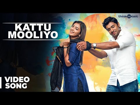 Kattu Mooliyo Official Video Song | Ohm Shanthi Oshaana video