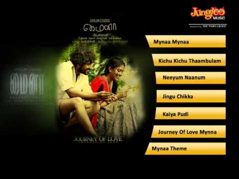 Mynaa -Evergreen Romantic Movie  - Juke Box