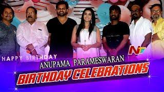 Anupama Parameswaran Birthday Celebrations || Sai Dharam Tej