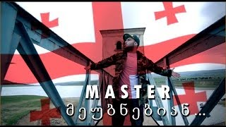 Master - Meubnebian