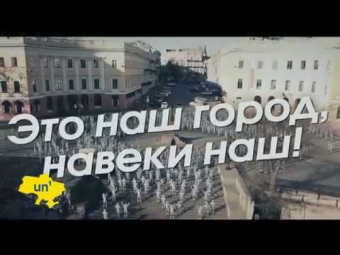 Darth Vader Claims Odesa: Internet Party of Ukraine continues Star Wars themed election campaign