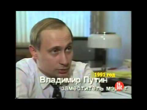 В 39 лет В. Путин уже был Путиным.