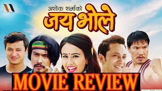 JAY BHOLE Review  Nepali Movie Review 20182075  Sa