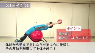 中級編 投げる・打つ競技にオススメトレーニング!