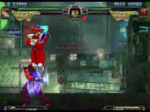 Awesome mugen battle: M. Bison vs. Shin Akuma