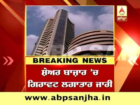 Breaking News: Nifty slips below 7600 points, Sensex down 340 points