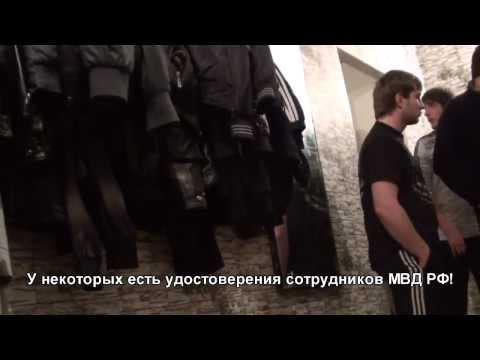 Русским вход запрещён !
