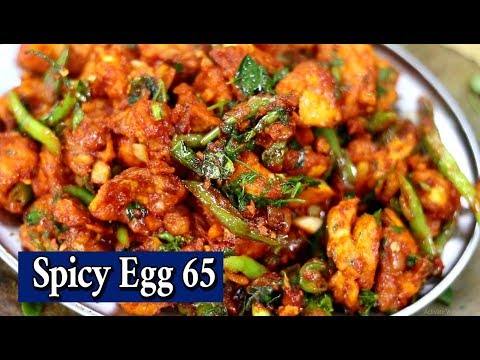Egg 65 | Simple & Easy Home Made Spicy Egg 65 Restaurant Style | How to Cook Tasty & Spicy Egg 65