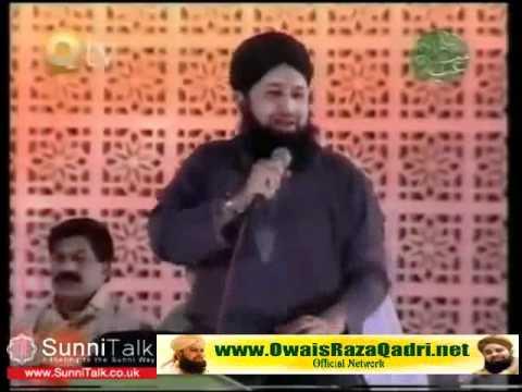 Owais Raza Qadri Exclusive  Pegham Saba Layi hai    Mehfil-e...