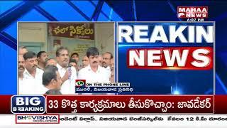 Sagar Reacts On APNGOs Attack In Hyderabad