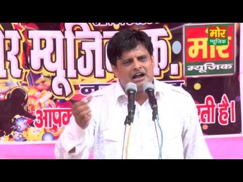 Jaisa Karam Kare Dedhari, Vikash Pasoriya, Mor Music Center, Makdola Compitition Haryana video