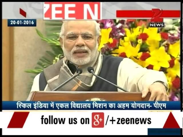 PM Modi praises Ekal Vidyalaya Foundation, deems mission successful