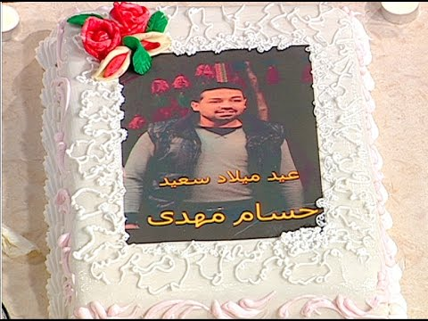 مكالمة الشيف قدرى للاستاذ حسام مهدى رئيس مجلس إدارة مجموعة بانوراما بمناسبة عيد ميلاده