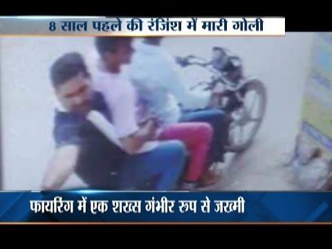Gurgaon Shootout: One Person Shot Dead by 3 Men on a Bike Near Cyber City