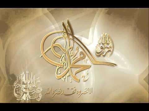 Peygamber Efendimiz Hz. Muhammed (S.A.V)' In Hayati 1