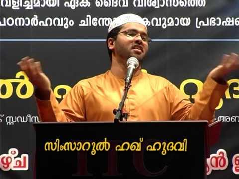 സൃഷ്ടാവിനെ അറിയുക 3 ,Simsarul Haq Hudavi Abu Dhabi Speech