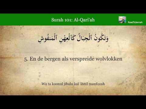 Quran: 101 Surah Al-Qari'ah (De Daverende):  Nederlands audio vertaling Koran